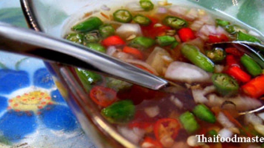 Chili & Lime Fish Sauce (พริกน้ำปลา or น้ำปลาพริก ; phrik naam bplaa)