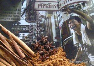 Moo Palo Recipe - Thai Eggs and Pork Chinese Five-Spice Fragrant Stew (สูตรทำไข่พะโล้หมูสามชั้นเห็ดหอม ; khai phalo muu saam chan het haawm)