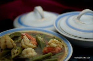 Gaeng Som Recipe, Thai Sour Curry Recipe of Shrimp, Okra and Roselle Leaves <br>(gaeng som maawn gra jiiap goong)<br>สูตรทำแกงส้มมอญกระเจี๊ยบกุ้ง