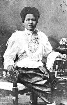 ท่านผู้หญิงกลีบ มหิธร Thanpuying (Lady) Gleep Mahithaawn