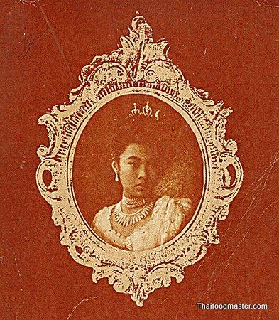 M.R. Sadap Ladawan (เจ้าจอมหม่อมราชวงศ์สดับลดาวัลย์)