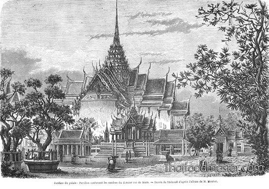 Voyage dans les royaumes de Siam, de Cambodge, de Laos et autres parties centrales de l'Indo-Chine, 1858-1861 Page 3 -mod