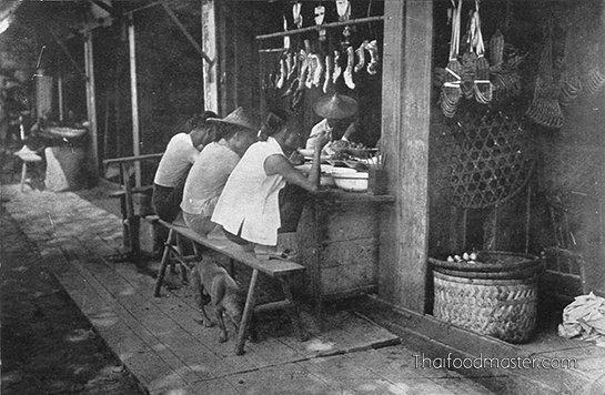 sansen-1911