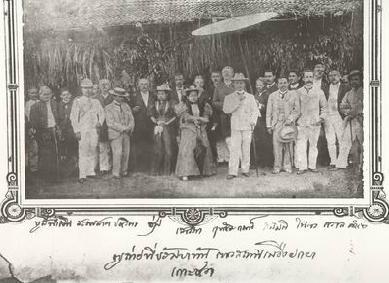 King Rama V visiting Java