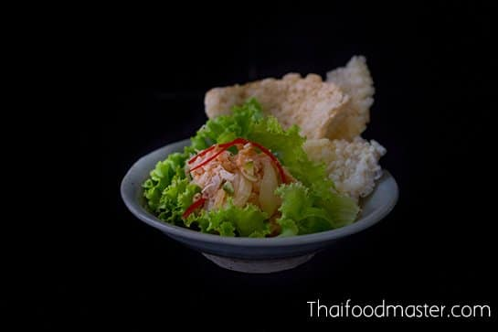 A Thai Royal Appetizer of Flaky Acid-Cooked Shrimp, Peanuts, Pickled Garlic with a Sour-Salty-Sweet Shrimp Tomalley Dressing (กุ้งซ่อนกลิ่น ; Goong Saawn Glin)