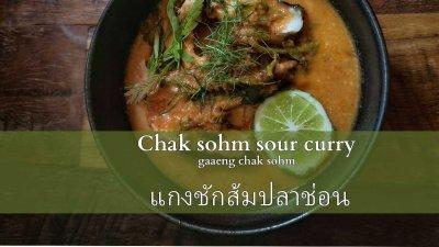 chal sohm sour curry