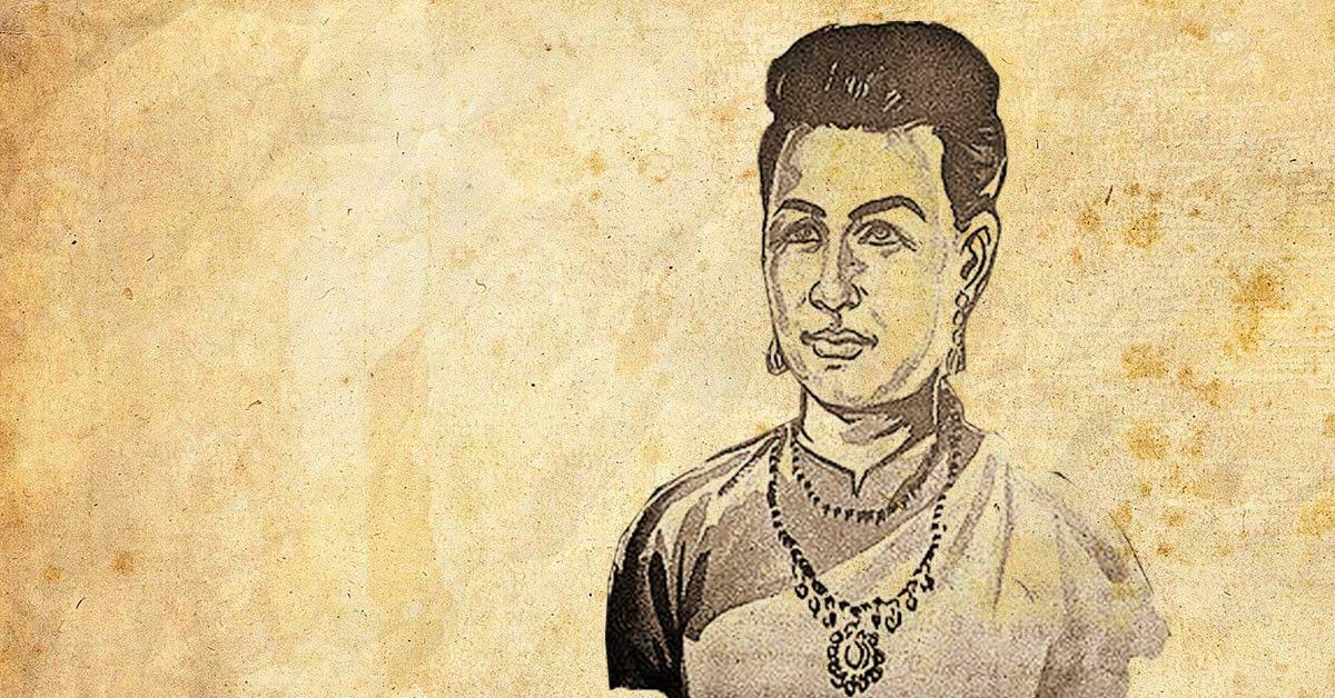 Queen Amarindra